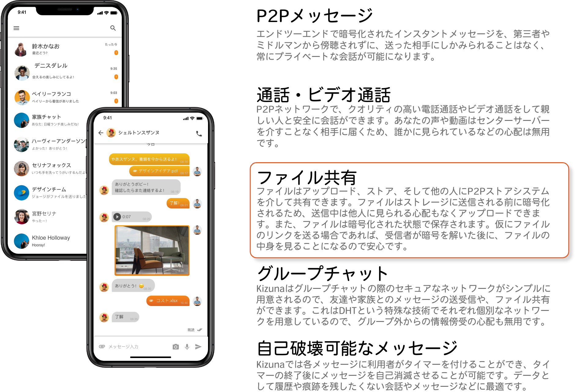 file sharing-ja5