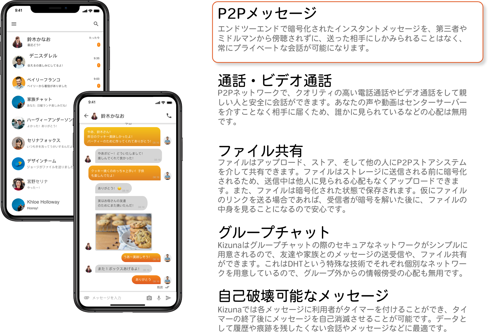 secure-messaging-ja8